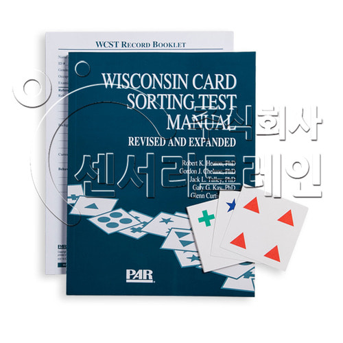 Wisconsin Card Sorting Test(WCST)